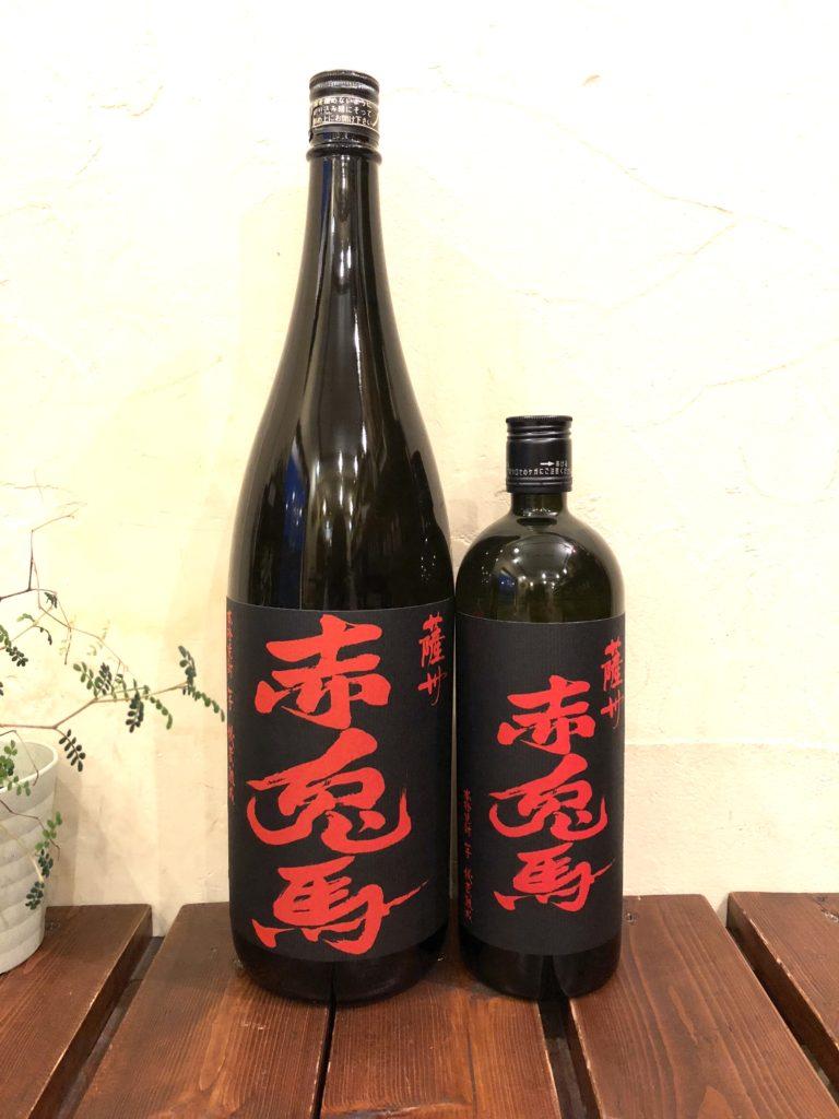 芋焼酎25° 「赤兎馬(せきとば)」 (鹿児島県/濱田酒造)