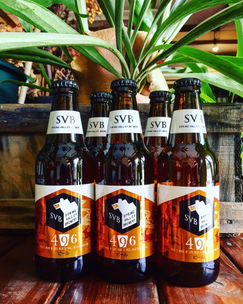 SPRIG VALLEY BREWERY 496(麒麟麦酒㈱)