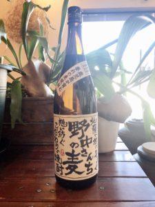 麦焼酎25° 「野中さんちの麦」 (鹿児島県/田苑酒造)