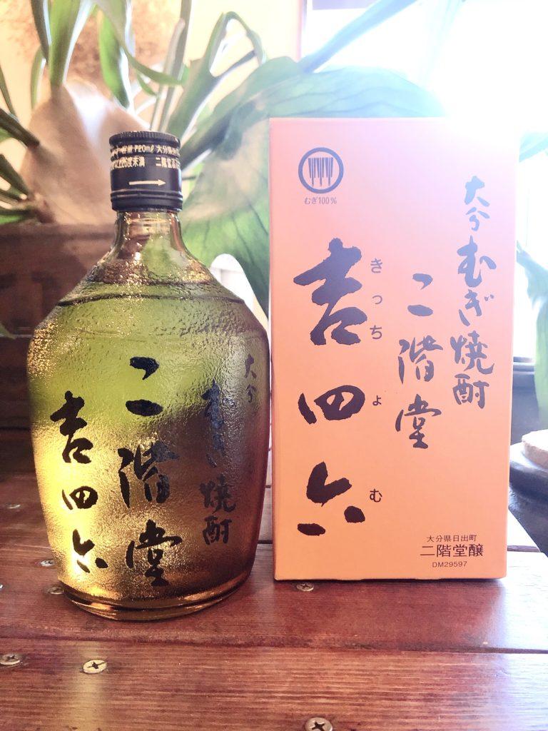 大分麦焼酎25° 「二階堂 吉四六(きっちょむ)瓶」 (大分県/二階堂酒造)