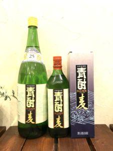 麦焼酎25°三年熟成   「青酎」 (東京都青ヶ島/青ヶ島酒造)