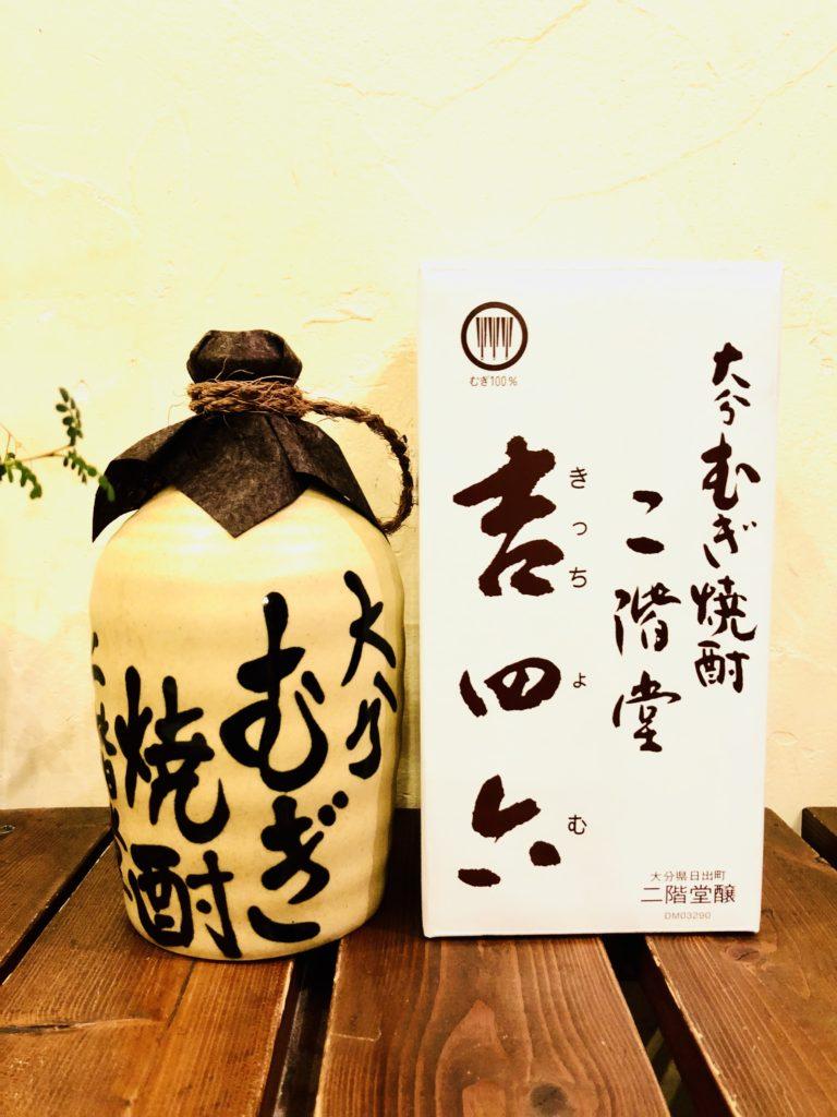 大分麦焼酎25° 「二階堂 吉四六(きっちょむ)」 (大分県/二階堂酒造)