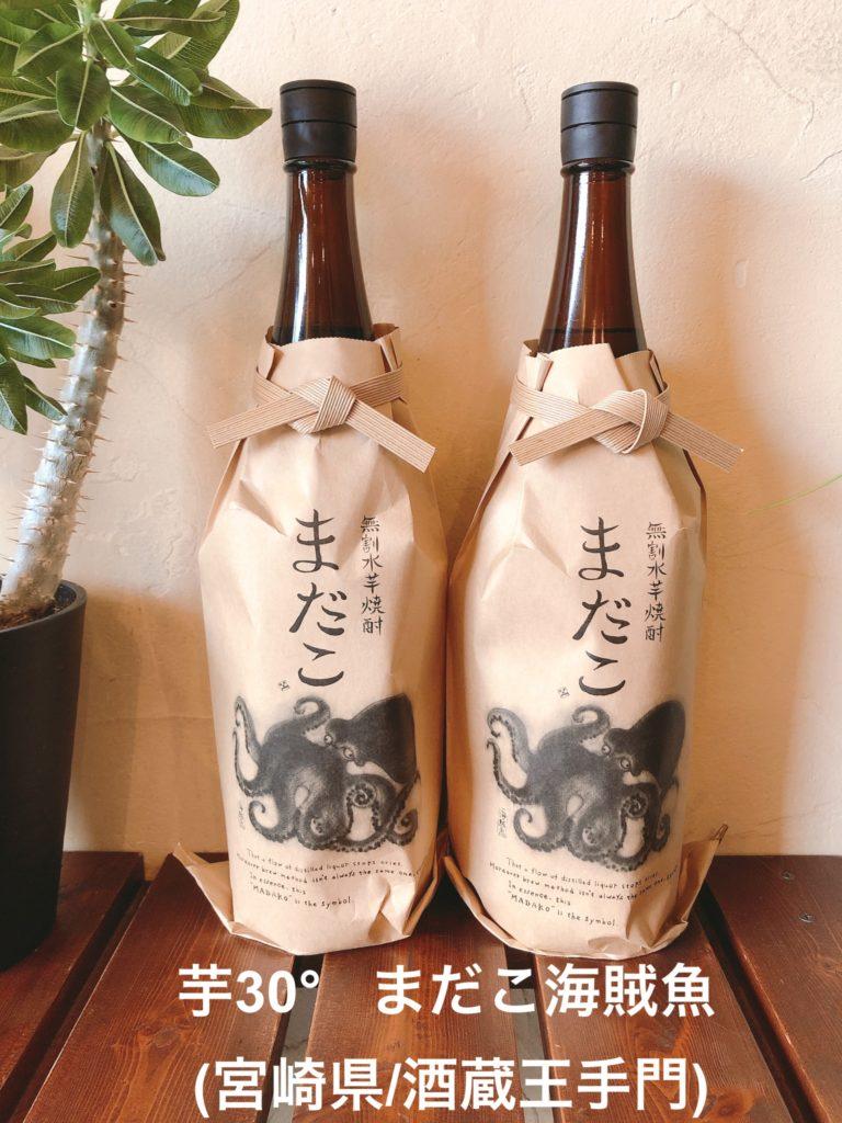 無加水 芋焼酎30° 「まだこ海賊魚」 (宮崎県/酒蔵王手門)